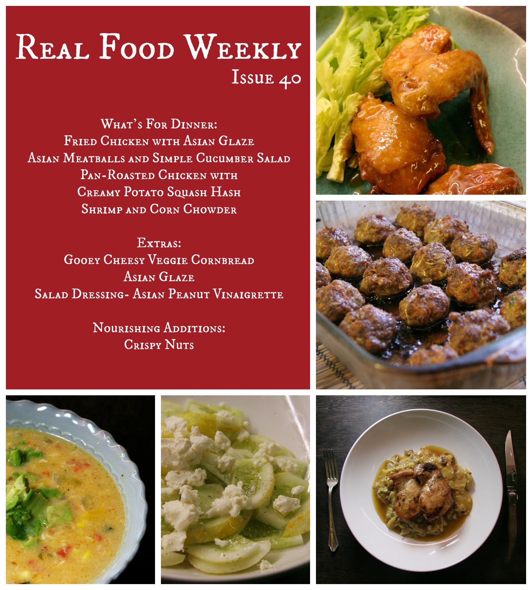 July 20, 2013 Meal Plan